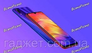 Смартфон Xiaomi Redmi Note 7 3/32 гб. Телефон Redmi Note 7 синего цвета, фото 2