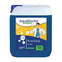 AquaDoctor Альгицид AquaDoctor AC MIX 10 л.