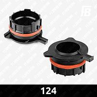 Адаптеры FB-LSH-124, переходники для светодиодных (LED) ламп H7, 2 шт.
