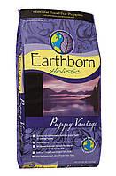 Сухой корм Earthborn Holistic (Ерс Борн) Dog Puppy Vantage для щенков всех пород (курица и белая рыба) (Вес: 2,5 кг)