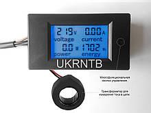 Ватметр / Вимірювач потужності електроенергії / Лічильник електроенергії / Ватметр / 80-260 В, 100 А / 22 кВт
