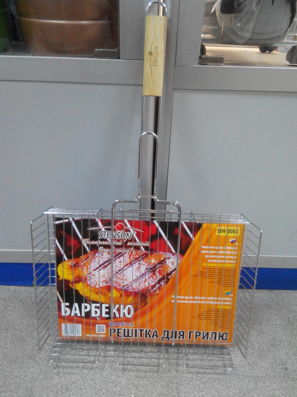 Решетка для барбекю Stenson MH-0085 высокая, большая