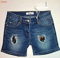 Дівчачі Шорти джинсові сині потерті 38 (146) «Gaialuna» (Італія)