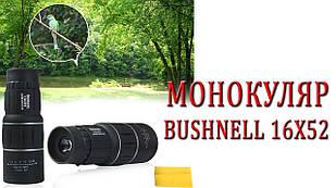 Компактный монокуляр BUSHNELL 16x52