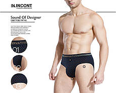 Мужские плавки бамбук марка «IN.INCONT» Арт.8500, фото 3