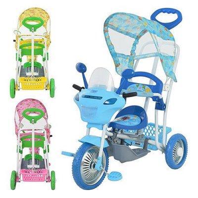 Велосипед B 3-9 / 6012 три колеса