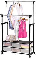 Двойная телескопическая вешалка стойка для одежды напольная Double Pole Clothers Horse