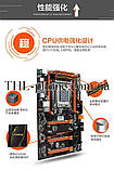 Комплект Xeon E5 2689 2680 V1 V2, HuananZHI X79 New Game Пам'ять 16 Гб Кулер Lga 2011 LGA2011 Huanan, фото 9