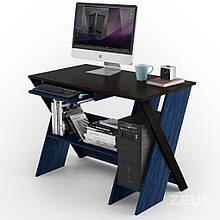 Компьютерный прямой стол ZEUS Zhuk Венге / Ольха синяя