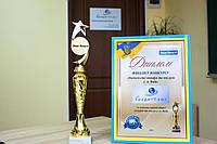 «Ерудит Плюс» фіналіст конкурсу