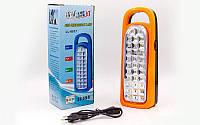 Ліхтар акумуляторний світлодіод. TY-6817