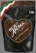 Кофе растворимый Nero Aroma 100% арабика 150г