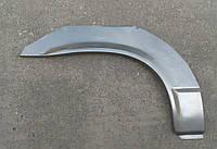 Ремонтна рем. вставка крила заднього правого (арка) ВАЗ-2108, фото 1