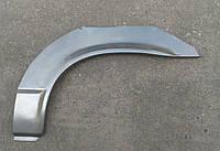 Ремонтная рем. вставка крыла заднего левого (арка) ВАЗ-2108, фото 1