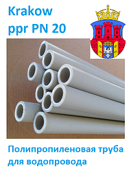 Труба полипропиленовая 25 для водопровода Krakow ppr PN 20