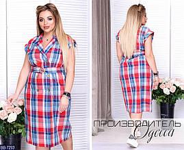Платье BB-7293