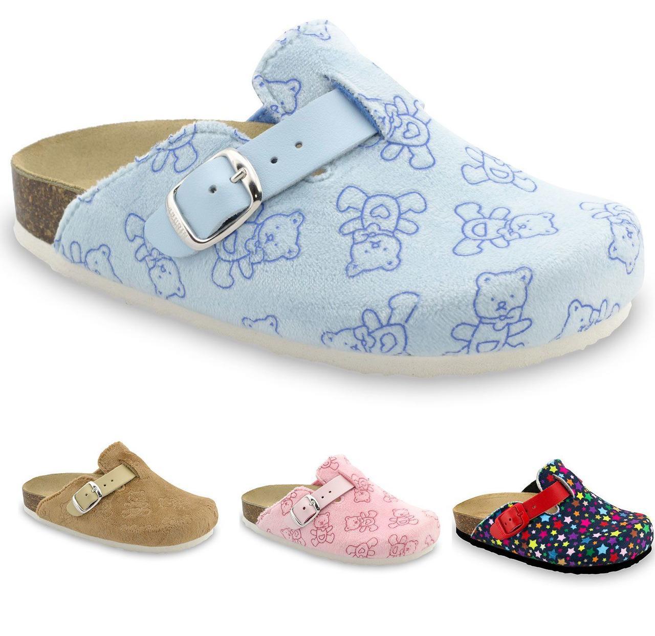 Сабо ортопедические домашние детские Rim, цвет - голубой, размер - 27