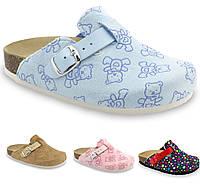 Сабо ортопедические домашние детские Rim, цвет - голубой, размер - 27, фото 1