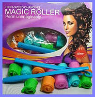 Волшебные бигуди Magic Roller круглые длинные 52 см и 23 см 18 штук. Ноинка 2015, фото 1