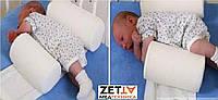 Подушка ограничитель позиционер для новорожденных в Днепре
