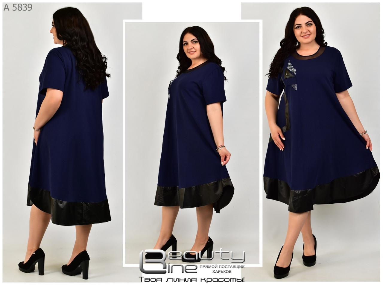 Платье женское летнее большого размера Размеры: 56-58.58-60.60-62