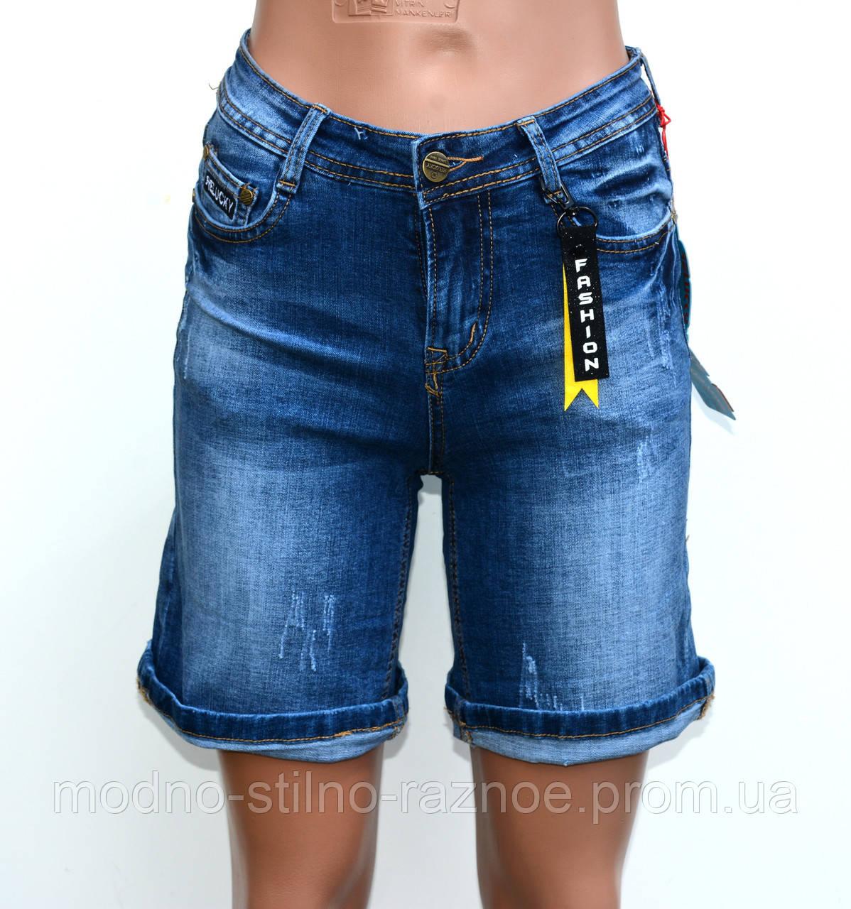 4c31be7750c2 Джинсовые шорты бриджи на девочку : продажа, цена в Мелитополе. брюки и  джинсы для ...
