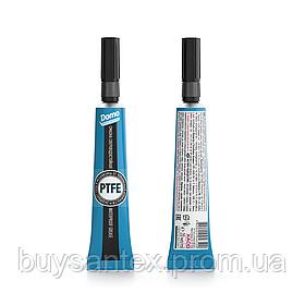 Смазка водоотталкивающая PTFE - основа 20 мл.