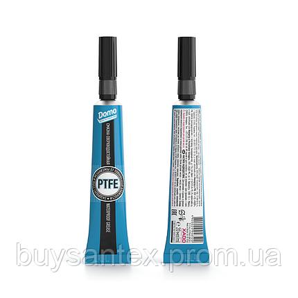Смазка водоотталкивающая PTFE - основа 20 мл., фото 2