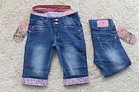 Джинсовые бриджи для девочек 6 лет