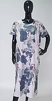 Длинное летнее платье с карманами прямого силуэта