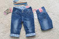 Джинсовые бриджи для девочек 6 - лет