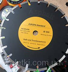 Алмазный диск ACECA  350*25,4 АСФАЛЬТ