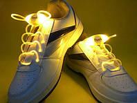 Светящиеся шнурки  4-го поколения, желтые—самые Ярки!