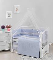 Детская постель Twins Evolution Облака 6 эл A-034 blue , фото 1