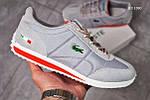Мужские кроссовки Lacoste (серые), фото 2
