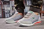 Мужские кроссовки Lacoste (серые), фото 3
