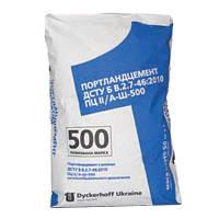 Цемент АШ -500 25 кг 25 кг Dyckerhoff