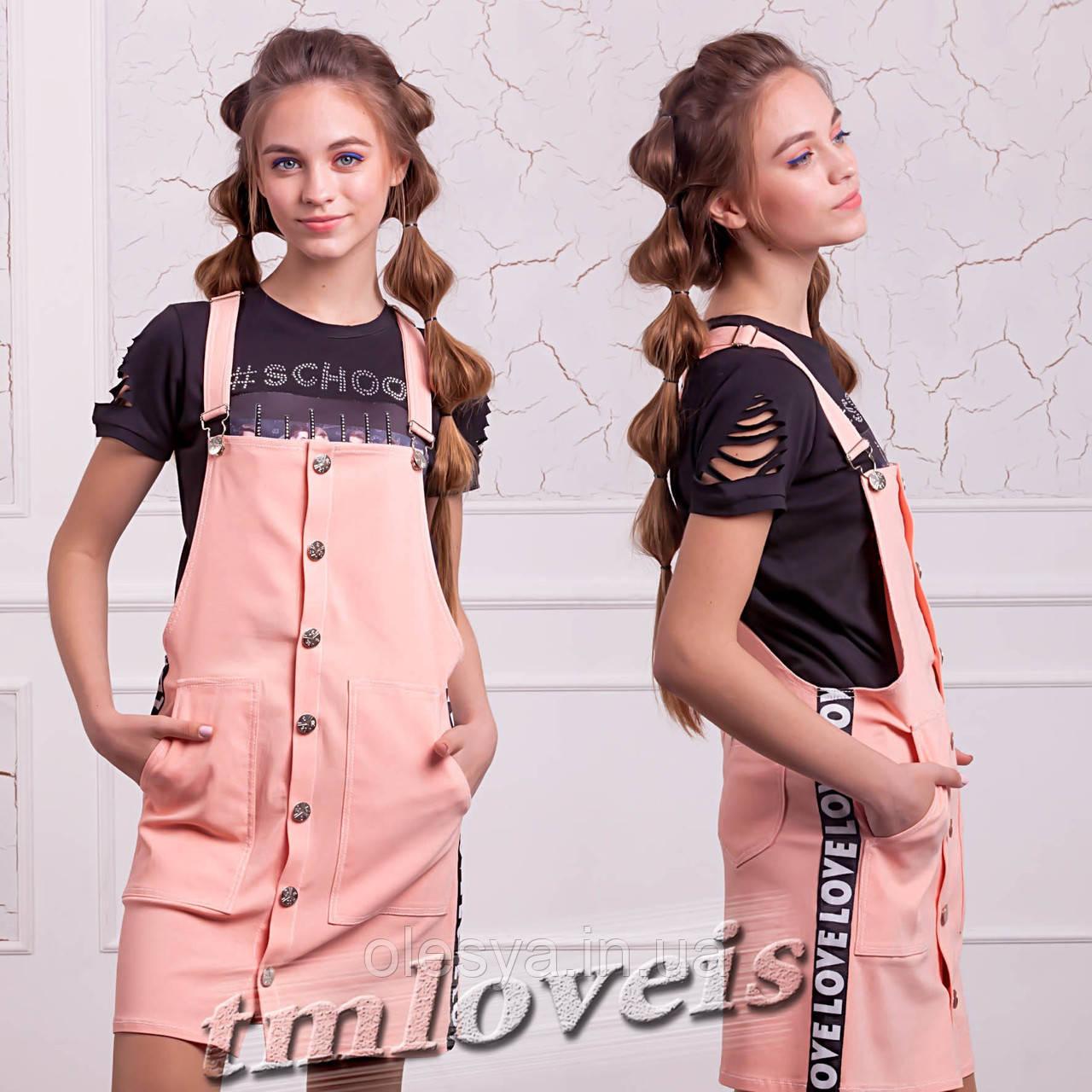 Сарафан SweetLove персик для девочек tm Loveis Размеры 140- 170