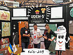 UDEN-S викликав справжній ажіотаж на  міжнародній виставці AquaTherm-2019