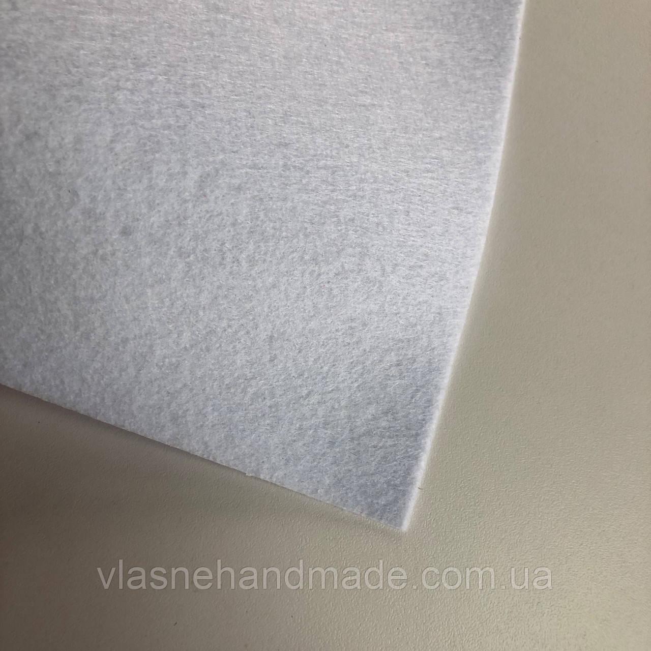Фетр. Білий (1). 20х30 см. 1 мм