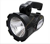 Аккумуляторный энергосберегающий фонарь светильник Zuke-2126