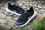 Мужские кроссовки Nike Air Max 98 (черно/белые), фото 5