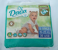 Подгузники Dada extra soft 5 junior (15-25кг) 39 шт