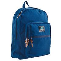 Рюкзак молодежный 1 Вересня Cold sea