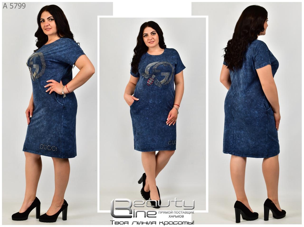 Платье женское  трикотаж варёнка Турция  большого размера  48-50.50-52