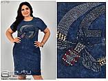 Платье женское  трикотаж варёнка Турция  большого размера  48-50.50-52, фото 2