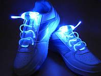 Светящиеся шнурки  4-го поколения,синие —самые Ярки! Голубой