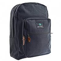 Рюкзак молодежный 1 Вересня Mat chrome