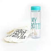 Бутылка для напитков My bottle (чехол.в ком-те)