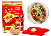Мешочек для запекания Potato Express для быстрого приготовления картофеля в микроволновке